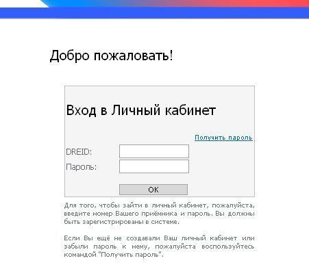 Официальный сайт компании Теленет